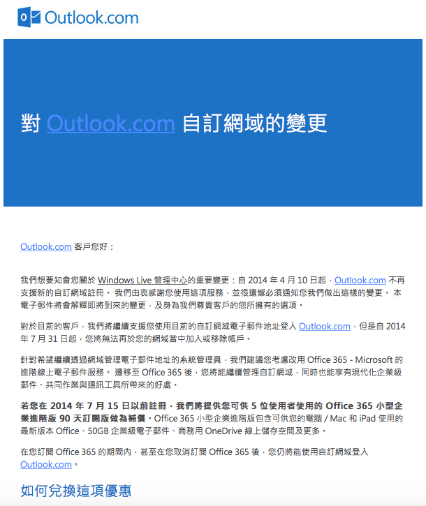 Microsoft stop custom domain