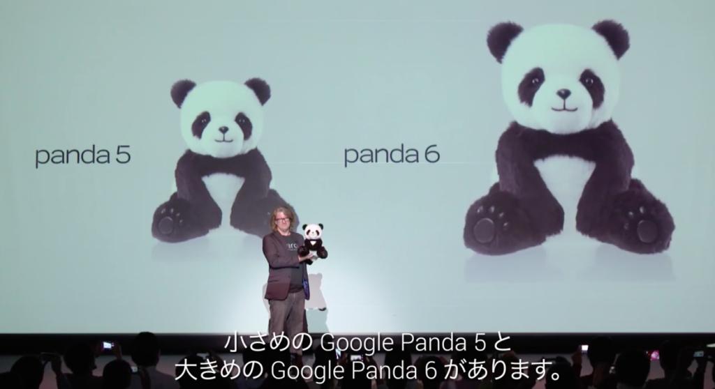 Google Panda-1