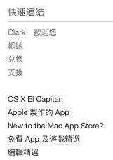 OS X Reinstall - 1
