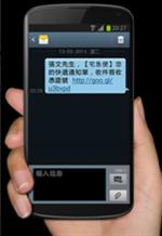 20140514004109