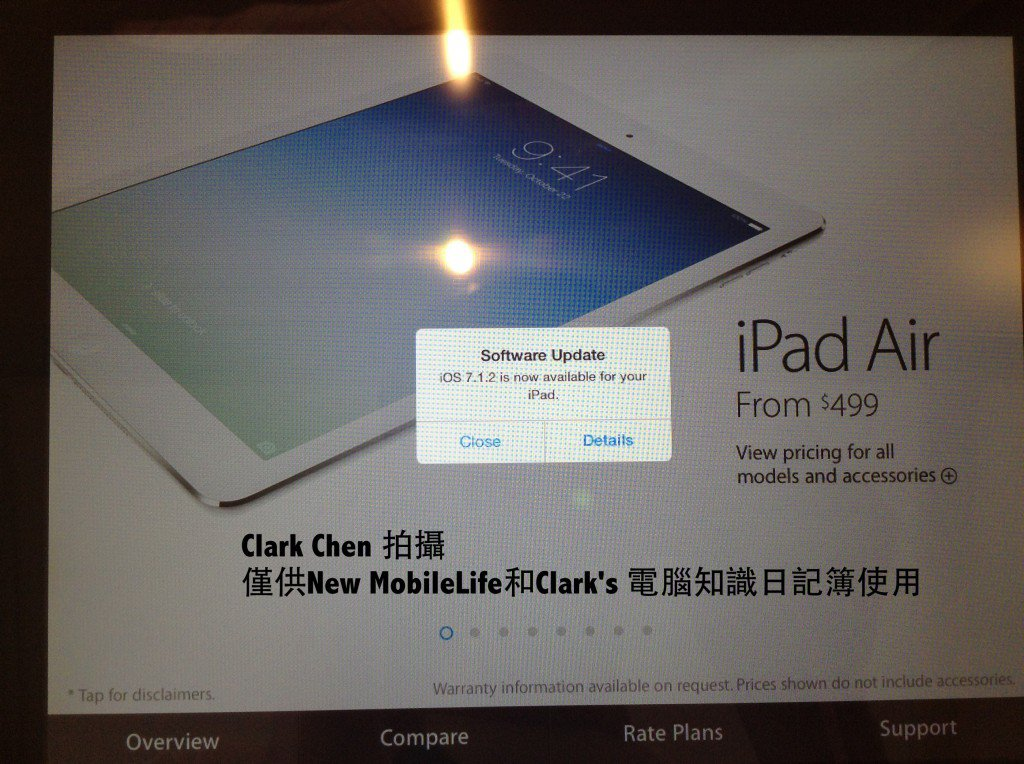 demo-ipad-update-notification