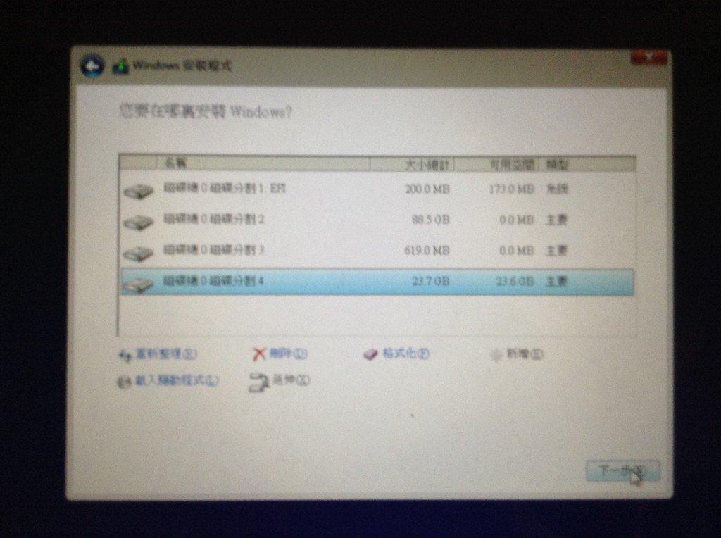 Windows 8 Boot Camp-18