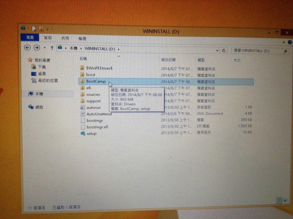Windows 8 Boot Camp-24