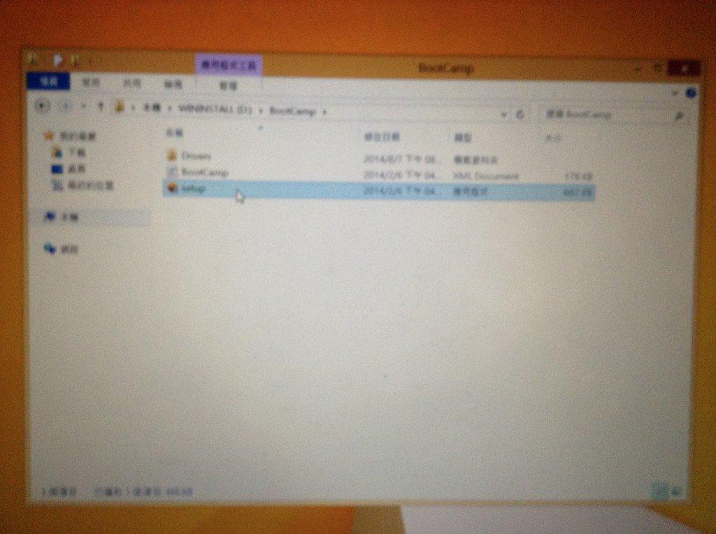 Windows 8 Boot Camp-25