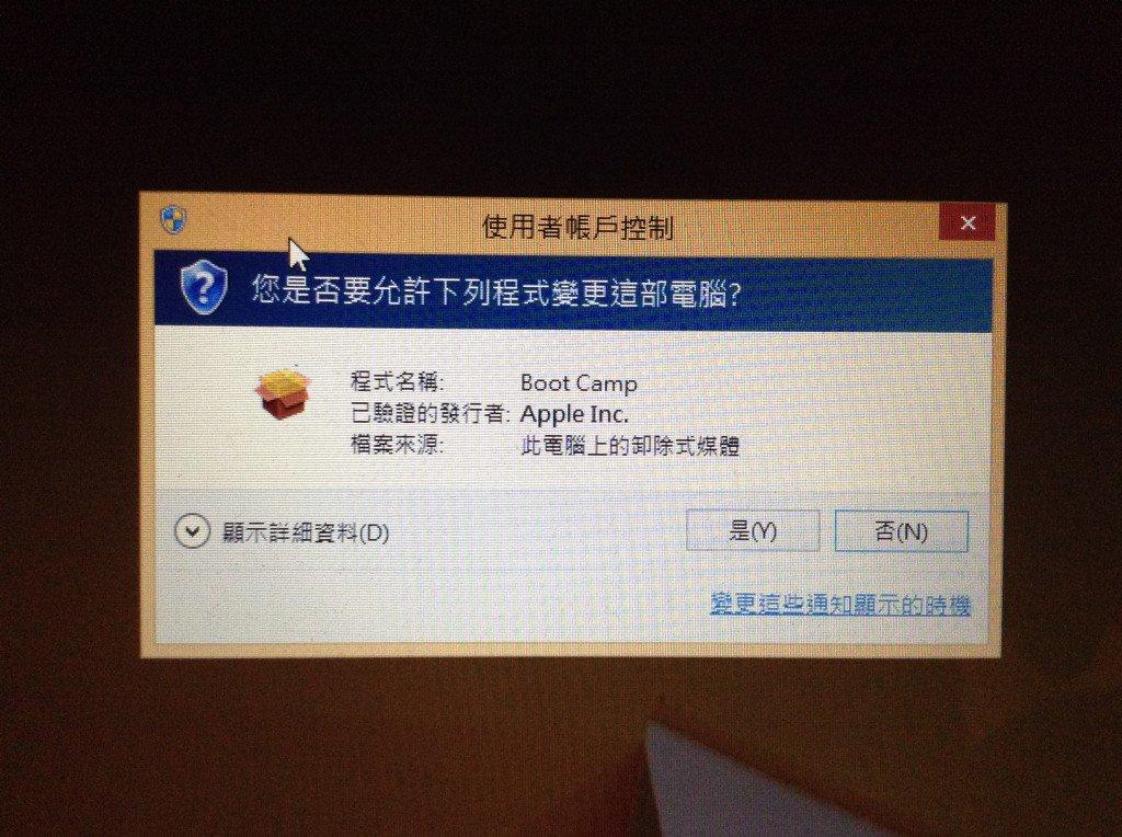 Windows 8 Boot Camp-26