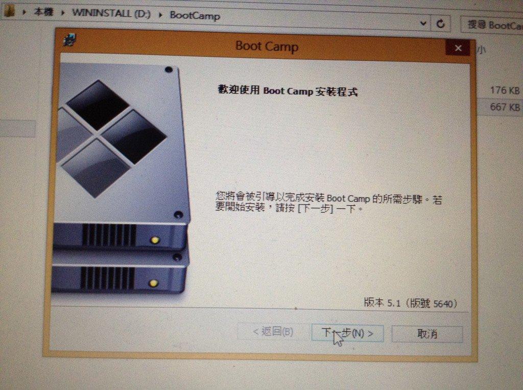 Windows 8 Boot Camp-27