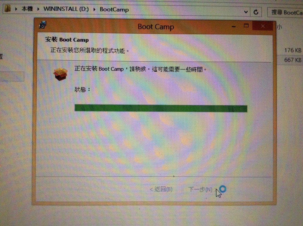 Windows 8 Boot Camp-29