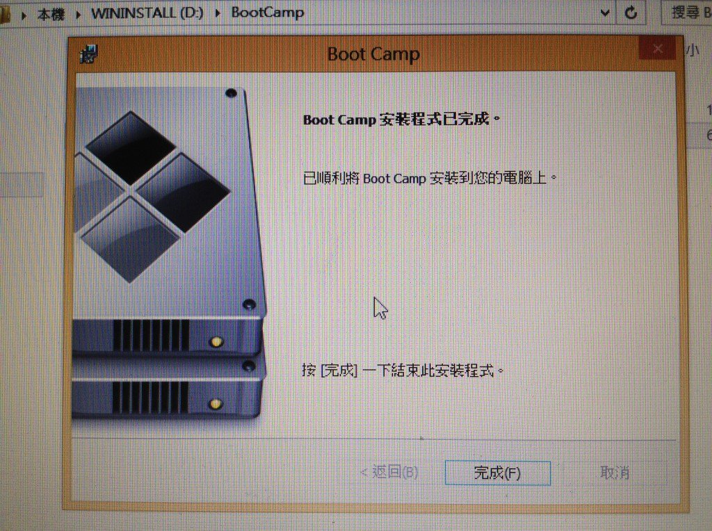 Windows 8 Boot Camp-30