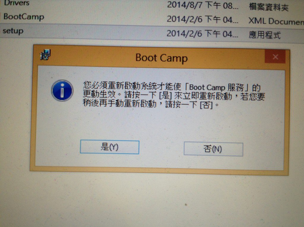 Windows 8 Boot Camp-31