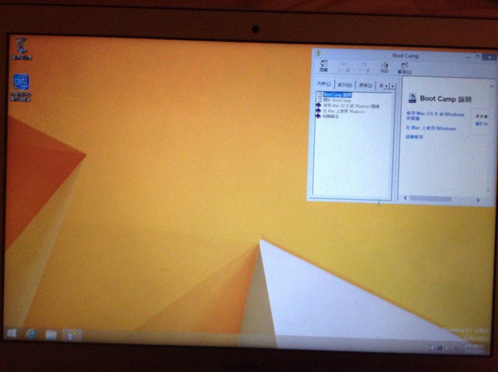 Windows 8 Boot Camp-32