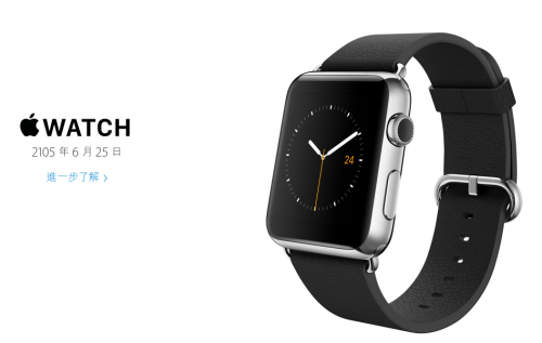 2105 Apple Watch
