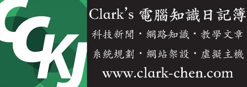 Clark-chen-Banner