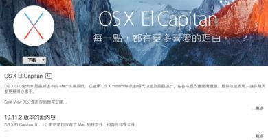 OS X Reinstall - 2