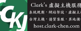Clark_Hosting_Banner_reverse