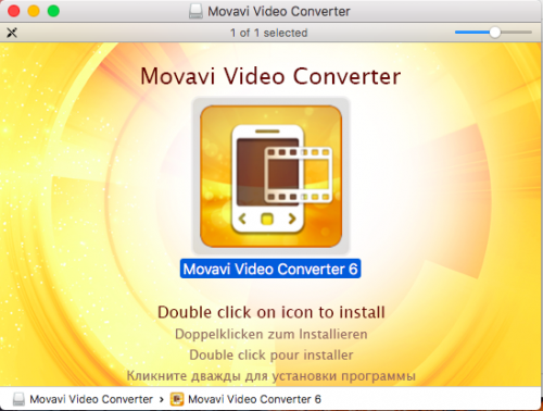 movavi-video-convertor-1
