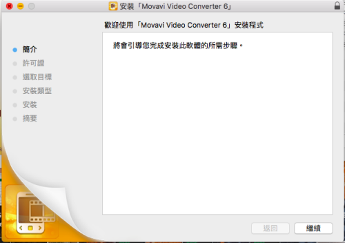 movavi-video-convertor-2