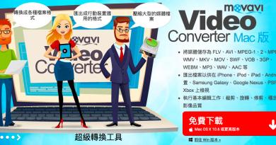 Movavi Video Convertor