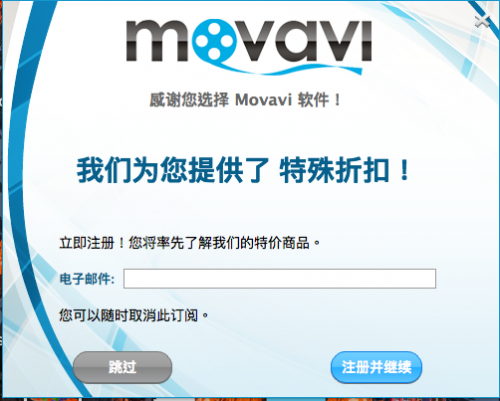 movavi-video-convertor-5