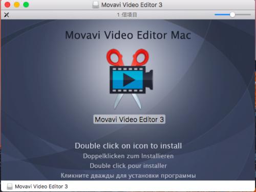 movavi-video-editor-1