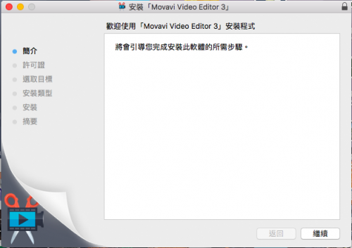 movavi-video-editor-2