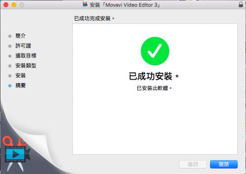 movavi-video-editor-3